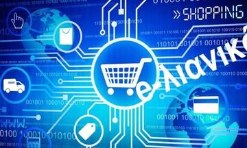 e-λιανικό: Από 9 Ιουλίου οι αιτήσεις για το Β' κύκλο της δράσης για την επιχορήγηση των e-shop