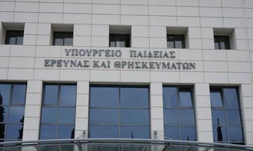 ΥΠΑΙΘ: Έως 30 Ιουλίου η υποβολή ηλεκτρονικών αιτήσεων για το στεγαστικό επίδομα