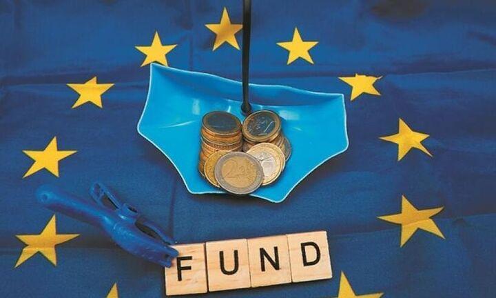 Κομισιόν : Συγκέντρωσε 15 δισ. ευρώ για τη χρηματοδότηση του Ταμείου Ανάκαμψης