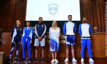 Τόκιο 2020: H επίσημη στολή της ελληνικής ομάδας στους Ολυμπιακούς