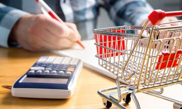 Eurostat: Ο πληθωρισμός στην Ελλάδα αναμένεται να φτάσει στο0,6% τον Ιούνιο