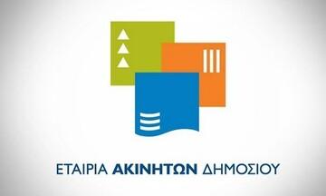 ΕΤΑΔ: Ηλεκτρονικός διαγωνισμός για εκμίσθωση διατηρητέου στην Πάτρα
