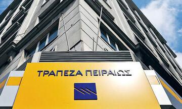 Τράπεζα Πειραιώς: Aυτό είναι το νέο πρόγραμμα εθελουσίας εξόδου
