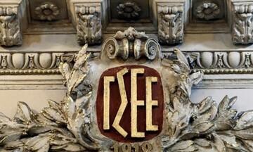 ΓΣΕΕ: Υπεγράφη η νέα εθνική Γενική Συλλογική Σύμβαση Εργασίας