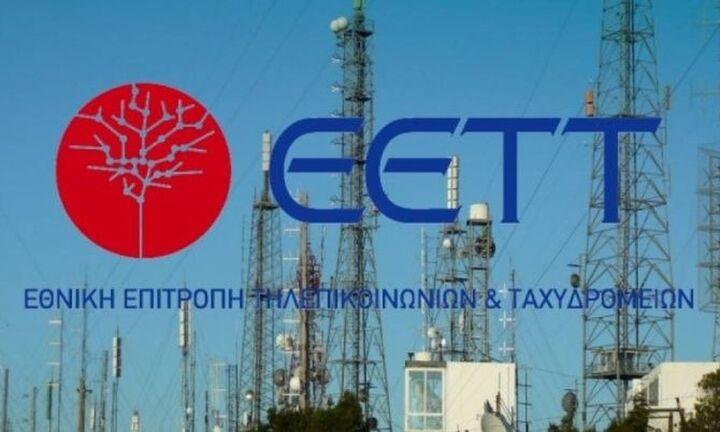 ΕΕΤΤ: Στις 4,27 εκατ. αυξήθηκαν οι ευρυζωνικές συνδέσεις στην Ελλάδα