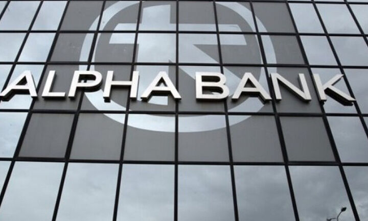Alpha Bank: Ολοκληρώθηκε με επιτυχία η αύξηση μετοχικού κεφαλαίου