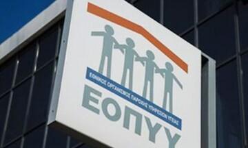 Απάτη «μαμούθ» 5 εκ. ευρώ σε βάρος του ΕΟΠΥΥ: 13 συλλήψεις - Έτσι δρούσε η εγκληματική οργάνωση