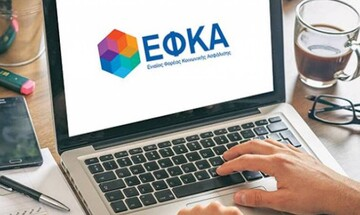 e-ΕΦΚΑ: Μείωση των εκκρεμών συνταξιοδοτικών αιτημάτων για 7ο συνεχή μήνα