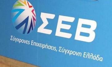 ΣΕΒ: Υπεγράφη η Εθνική Γενική Συλλογική Σύμβαση Εργασίας (ΕΓΣΣΕ) του 2021