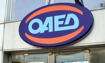 ΟΑΕΔ: Με ραντεβού και ηλεκτρονικές υπηρεσίες η εξυπηρέτηση των πολιτών