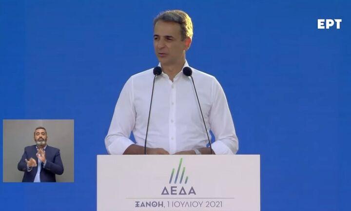 Κ. Μητσοτάκης: Το πρόγραμμα της ΔΕΔΑ είναι σήμερα το μεγαλύτερο σχέδιο επέκτασης φυσικού αερίου