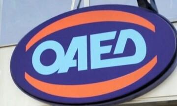 ΟΑΕΔ: 20.000 επιταγές κοινωνικού τουρισμού για τουριστικά καταλύματα τον Ιούνιο