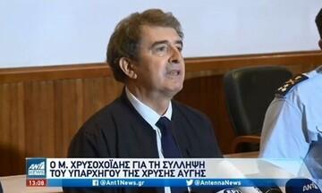 Μ. Χρυσοχοΐδης για σύλληψη Χρήστου Παππά: «Η τέταρτη μεγάλη επιτυχία της ΕΛ.ΑΣ το τελευταίο 15ημερο»