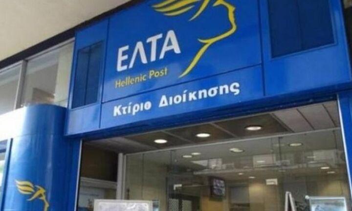 Διευκρινίσεις από τα ΕΛΤΑ μετά την κατάργηση απαλλαγής ΦΠΑ στα μικρά δέματα από το εξωτερικό
