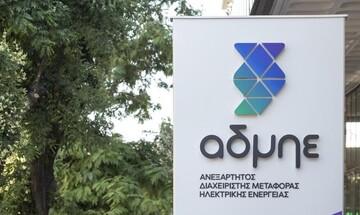 ΑΔΜΗΕ: Επιστρατεύεται η διασύνδεση Κρήτης - Πελοποννήσου για τις ανάγκες  του νησιού