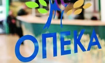 ΟΠΕΚΑ: Έναρξη προγραμμάτων κοινωνικού, ιαματικού, και εκδρομικού τουρισμού