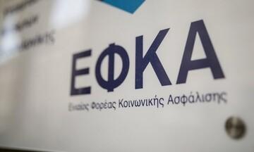 e-ΕΦΚΑ: Εγκατάσταση του EESSI για ταχύτερη απονομή διεθνών συντάξεων και παροχών σε χρήμα