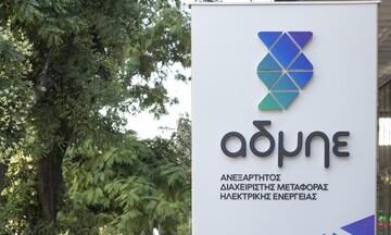 ΑΔΜΗΕ: Ξεκινά η εμπορική λειτουργία του περιφερειακού κέντρου ενένργειας «SEleNe CC»