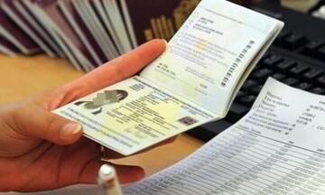 Άγιος Παντελεήμονας: Τους συνέλαβαν με δύο βαλίτσες γεμάτες πλαστά διαβατήρια