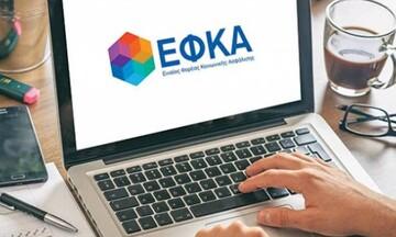 e-ΕΦΚΑ: Στην Διαύγεια η απόφαση για την έκδοση συντάξεων από δικηγόρους και λογιστές