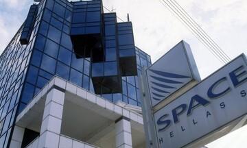Space Hellas: Στις 15 Ιουλίου η καταβολή του μερίσματος 0,08 ευρώ ανά μετοχή