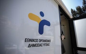 ΕΟΔΥ: Που θα γίνονται δωρεάν rapid test την Τετάρτη 7 Ιουλίου