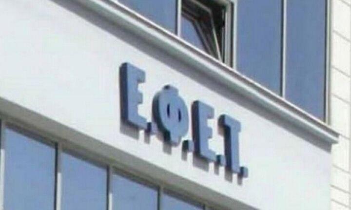 ΕΦΕΤ: Ανακαλεί παρασκεύασμα από κοτόπουλο λόγω σαλμονέλας