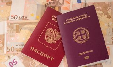 Αυτά είναι τα πιο ισχυρά διαβατήρια του κόσμου - Σε ποια θέση της πρώτης δεκάδας βρίσκεται η Ελλάδα