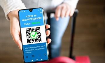 Ευρωπαϊκό ψηφιακό πιστοποιητικό Covid 19: Πώς θα λειτουργεί η εφαρμογή επαλήθευσης