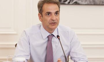 Αύριο στις 11:00 η συνεδρίαση του ΚΥΣΕΑ υπό την προεδρία Μητσοτάκη