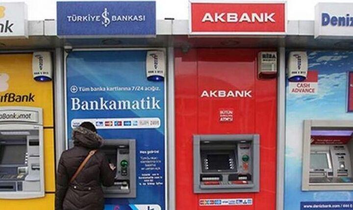 Τουρκία: Ξέμειναν από ρευστό οι κρατικές τράπεζες