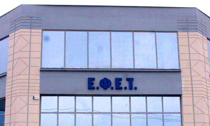 ΕΦΕΤ: Αυτά είναι τα κριτσίνια «χωρίς γλουτένη» που ανακαλούνται από την αγορά