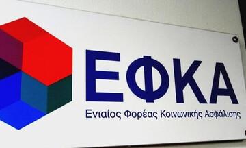 e-ΕΦΚΑ: Οι ημερομηνίες πληρωμής κύριων και επικουρικών συντάξεων