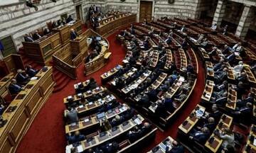 """Βουλή: Ψηφίστηκε το νομοσχέδιο για την καταστολή της νομιμοποίησης εσόδων """"μαύρου χρήματος"""""""