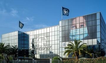 Διπλή διάκριση Alpha Bank