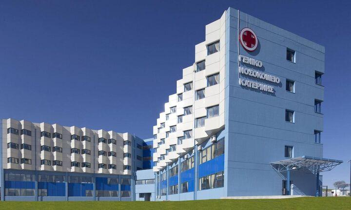 Σοκ στο νοσοκομείο Κατερίνης: Ασθενής βρέθηκε απαγχονισμένος στο δωμάτιο του
