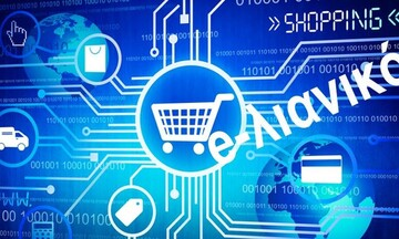 e-λιανικό: Άνοιξε η πλατφόρμα για επιχειρήσεις του λιανεμπορίου - Ποιοι είναι οι δικαιούχοι