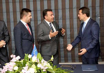 Κ. Σκρέκας: Αναβαθμίζουμε τον γεωπολιτικό ρόλο της Ελλάδας ως ενεργειακό σταυροδρόμι