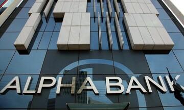 Στον Global Standard του MSCI από 14 Ιουλίου η Alpha Bank