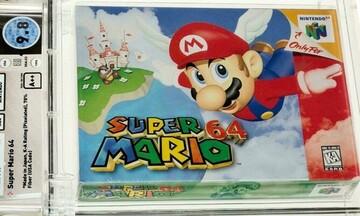 Έσπασε κάθε ρεκόρ! Αυτό είναι το ποσό «μαμούθ» για κασέτα του Super Mario της κονσόλας Nintedo 64