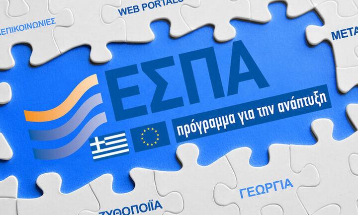 ΥΠΑN: Kατατέθηκε στην Ευρωπαϊκή Επιτροπή το ΕΣΠΑ 2021-2027