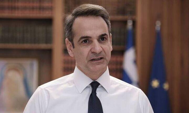 Κυρ. Μητσοτάκης: Ιστορική στιγμή για την Ελλάδα η έγκριση του Σχεδίου Ανάκαμψης