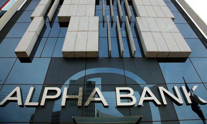 Alpha Bank: Ημέρα - ορόσημο για την τράπεζα