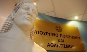 ΥΠΠΟΑ: Επιχορηγήσεις 2.329.300 ευρώ σε δράσεις Άυλης Πολιτιστικής Κληρονομιάς