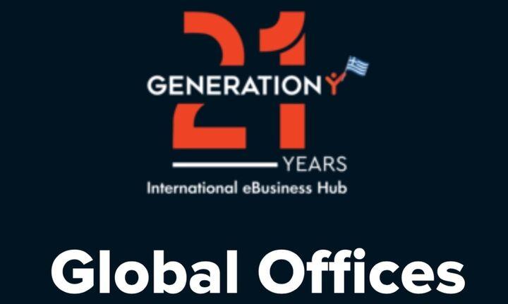 Generation Y: 100 νέες θέσεις εργασίας και διεθνείς συνεργασίες