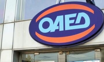 ΟΑΕΔ: Αναρτήθηκαν οι προσωρινοί πίνακες δικαιούχων και παρόχων κοινωνικού τουρισμού