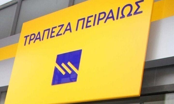Συμφωνία Τράπεζας Πειραιώς και Lamda Development για απόκτηση χώρων γραφείων στο Ελληνικό