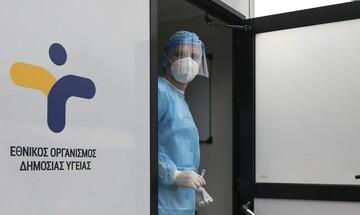 ΕΟΔΥ: Που θα γίνονται δωρεάν rapid test την Πέμπτη 15 Ιουλίου