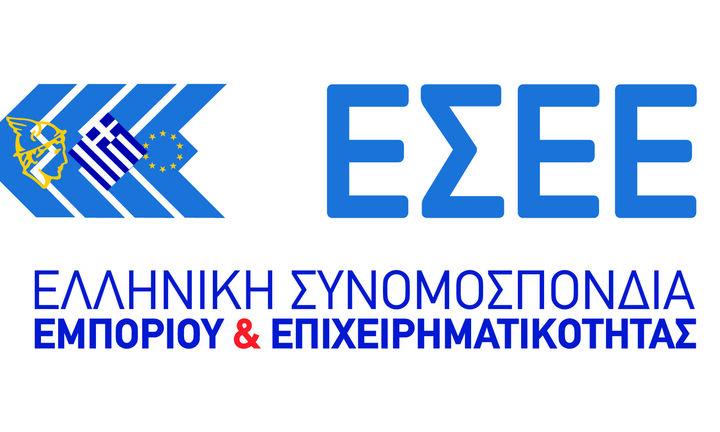 ΕΣΕΕ: Εγκύκλιος για επανένταξη σε πάγια ρύθμιση για ενοίκια Ιουλίου και Επιστρεπτέα
