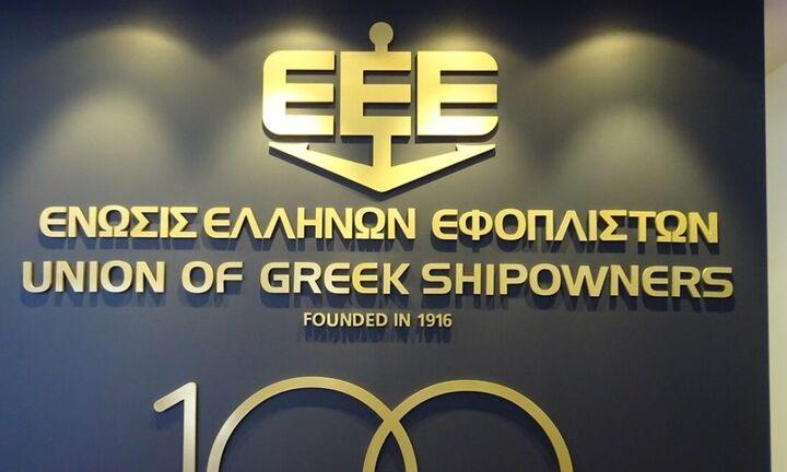 Η Ένωση Ελλήνων Εφοπλιστών για το Green Deal της ΕΕ